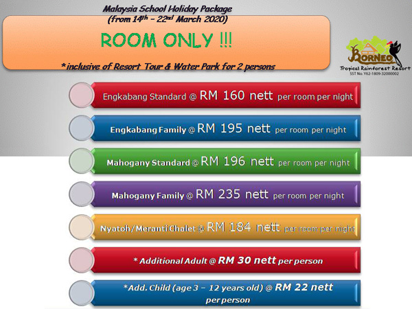 School Holiday Room Promotion
